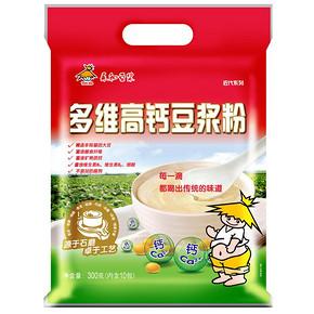 永和豆浆 多维高钙豆浆粉 300g 折5元(9.9,买2免1)