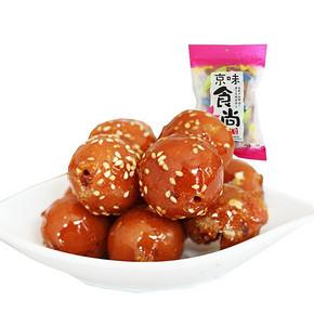 领格 老北京特产 冰糖葫芦 500g 9.8元包邮