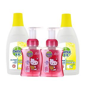 滴露 衣物液 柠檬 750ml*2瓶+Hello Kitty限定洗手液 樱桃 250ml*2瓶 74.9元