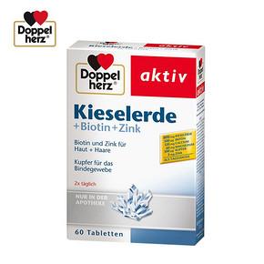 德国 双心  胶原蛋白精华素 60片 88.4元包邮(129-50+9.4)