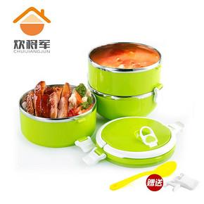 炊将军304不锈钢单层保温饭盒 9.9元(14.9-5券)