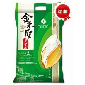 金禾圣 富水河香米2.5kg 19.9元包邮
