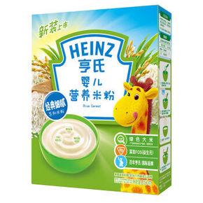 亨氏  婴儿营养米粉 1段 250g 折7.8元(9.2,99-15)