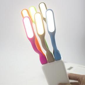 太阳湖 USB插头LED小夜灯*3支 1元包邮