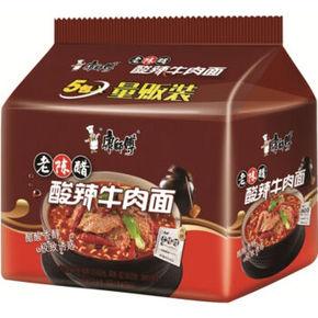 康师傅 经典系列方便面 酸辣牛肉味 五连包 9.9元