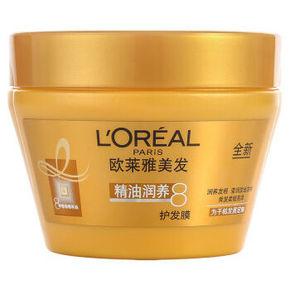 LOREAL 欧莱雅 精油润养护发膜 250ml 折17.5元(35,199-100)