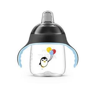 新安怡 卡通企鹅杯 260ml *2件 折33.7元(第2件5折)