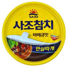 思潮 金枪鱼罐头 烤肉味 150g*2 15.9元(2件5折)