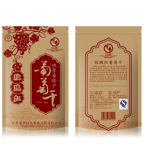 新疆特产# 吐鲁番玫瑰红香妃葡萄干 208g*2袋 8.9元包邮