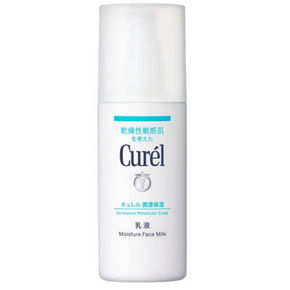 Curel 珂润 润浸保湿柔和乳液 120ml 96元(86+10)