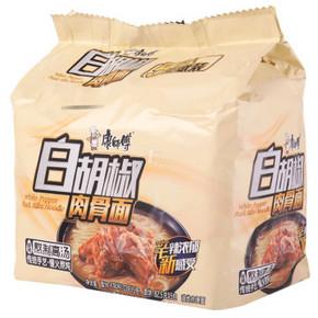 康师傅 白胡椒肉骨面 103g*5包 12.8元