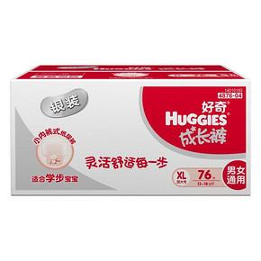 HUGGIES 好奇 银装 婴儿成长裤 XL76片 99元(2件起售)