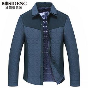 波司登 男士休闲长袖保暖夹棉衬衫 119元包邮(199-80券)