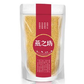燕之坊 五谷杂粮小黄米 450g 折3.9元(5件5折)