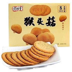 药膳堂 猴头菇饼干 385g 10.5元