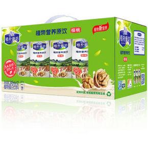 植朴磨坊 植物营养原饮 核桃 245ml*12盒 折33元(买1送1)