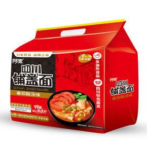 阿宽 四川铺盖面 番茄酸汤味 4包420包 折9.4元(买1送1)