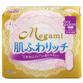 GOO.N 大王 Megami 棉柔透气卫生巾 23cm*26枚 折16.4元(29,199-100)