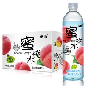 依能 蜜桃水 500ml*15瓶 29.9元
