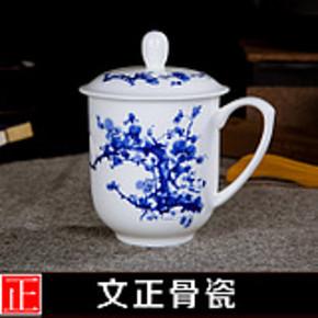 文正 景德镇青花瓷骨瓷水杯 500ml 多款式可选 券后9.9元包邮