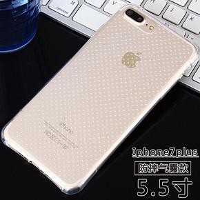 VIKIS iPhone 防摔硅胶软壳 1.9元包邮
