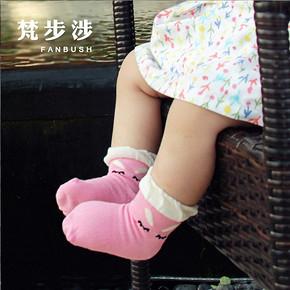 梵步涉 薄款松口薄棉婴儿袜子 4双 8.8元包邮