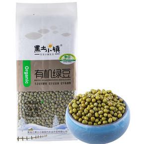 黑土小镇 有机绿豆 360g 折4.9元(5件5折)