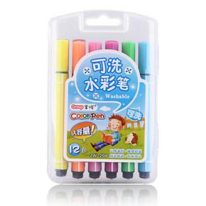 掌握 儿童可水洗水彩笔 12色 6.8元包邮