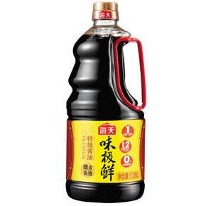 海天 味极鲜 特级 酱油 1.28L 11.9元