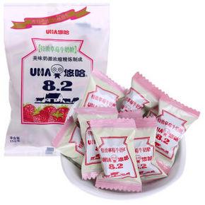 悠哈 特浓草莓牛奶糖 120g 6.2元