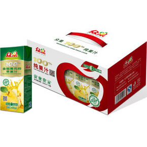 众果 100%纯果汁 250ml*15盒 24.9元