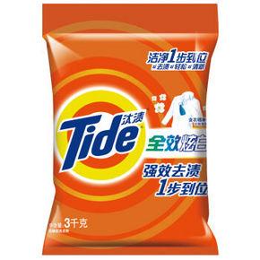汰渍 全效炫白加衣领净精华洗衣粉 3kg*2件 42.9元(53.6-10.7)