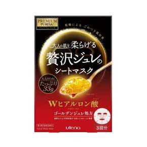 佑天兰 黄金果冻玻尿酸补水保湿美容面膜 红色 3片 45.4元(39.9+5.5)
