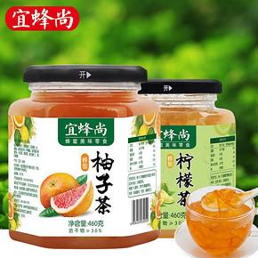 宜蜂尚 蜂蜜柚子茶460g+蜂蜜柠檬茶460g 19.9元包邮(39.9-20券)