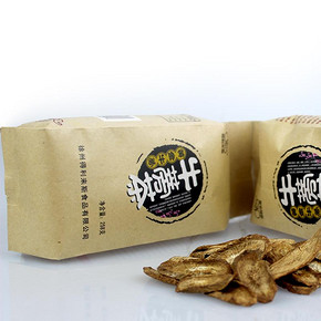 得利来斯 出口级黄金牛蒡茶 516g 共2袋装 拍下8元包邮