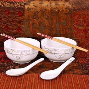 碗碟餐具套装 2碗+2勺+2筷 券后5.1元包邮