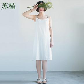 苏槿 纯棉百搭宽松大码吊带连衣裙 29元包邮(39-10券)