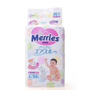 花王 Merries 妙而舒 婴儿纸尿裤 L54片 91.2元包邮(81.5+9.7)