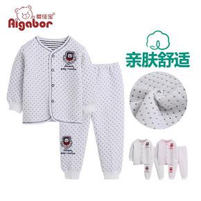 AJB 爱佳宝 儿童纯棉内衣套装 24.9元包邮(39.9-15券)