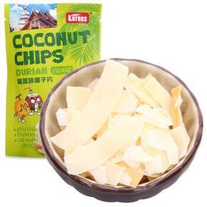 泰国进口 克恩兹 榴莲味椰子片 40g 折2.5元(4.9,99-50)