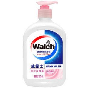 walch 威露士 倍护滋润健康抑菌洗手液 525ml 折6.9元(买2免1)
