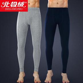 北极绒 男士纯棉保暖秋裤 9.9元包邮(19.9-10券)