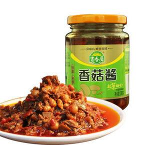 吉香居 香菇酱 280g*2瓶 10.8元(买1送1)