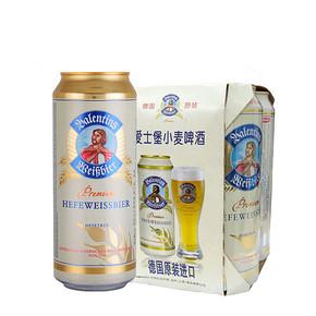 EICHBAUM 爱士堡 小麦啤酒 500ml*4听 折9.9元(5件5折)