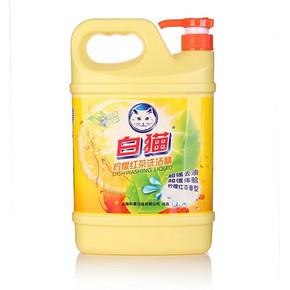 白猫 柠檬红茶洗洁精 1500g 8.6元
