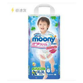moony 尤妮佳 男婴用拉拉裤 XL38片 69元