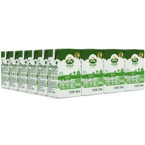 折2元/瓶# 德国进口 Arla爱氏晨曦 全脂牛奶 250ml*24瓶 49.9元
