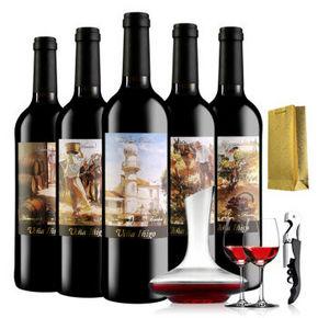 宜兰树 油画系列 干红葡萄酒精品套装 750ml*6瓶 168元包邮