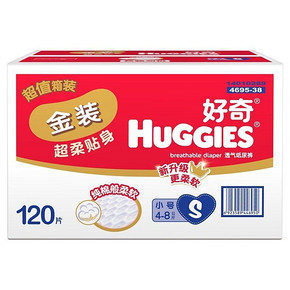 HUGGIES 好奇 金装 纸尿裤 箱装 S120片 78元