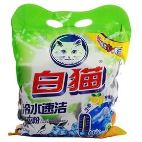 白猫 冷水速洁无磷洗衣粉1800g 12.45元